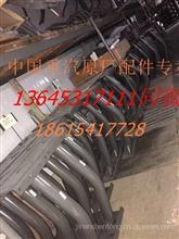 原厂重汽豪沃HOWO管状横梁豪沃管状梁总成 AZ9725590101/AZ9725590101