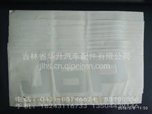 一汽解放J6P原厂左侧围标贴/3921171AD04/A