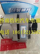 612600060572潍柴WD12船用发电机/612600060572