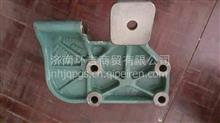 重汽压缩机支架空调支架/VG1246010024