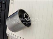 东风天龙 橡胶套总成-后悬置下支架 /5001145-C0100
