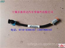 FS19898-XS,C4960197-XS,394244500, 工程机械燃油滤清器-线束/FS19898-XS,C4960197,394244500
