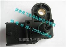 玉柴天然气压力及温度传感器 G2100-3823140/G2100-3823140