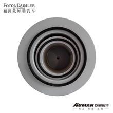 福田戴姆勒汽车配件 欧曼汽车K4226空气滤芯总成/SK4226A8096