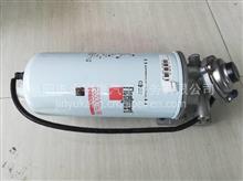 弗列加燃油滤清器福田康明斯/FS53016
