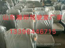 重汽豪沃驾驶室 豪沃A7座椅 豪沃T7气囊座椅 重汽原厂座椅厂家/山东重汽直销重汽豪沃事故车配件