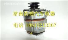 13024500潍柴226B发动机配件发电机/ 13024500