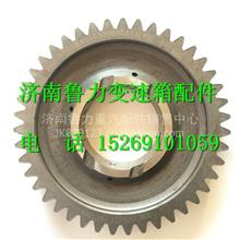 1701331-H4G一汽解放6档变速箱一档齿轮
