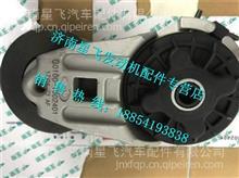 玉柴张紧轮G0100-1002401/G0100-1002401