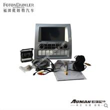 福田欧曼配件 ETX专用 MP5多媒体/GPS导航仪/灵图版导航地图/ ETX专用 MP5多媒体/GPS导航仪