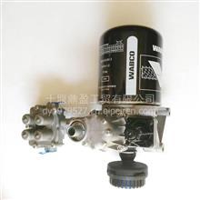 原装威伯科干燥器9325000350东风天龙空气干燥器总成/3543010-KG1X0