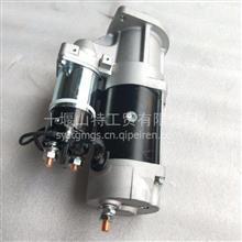 东风康明斯6BT5.9起动机12T 24V马达 起动机/4948058