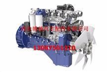潍柴发动机装载机动力WP6/WP6