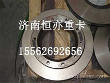 812W50803-0041重汽曼桥制动刹车盘/812W50803-0041