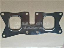 雷诺国五发动机排气管接口垫(中段)/D5010224506