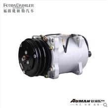 福田欧曼正品配件 空调压缩机总成 戴姆勒汽车压缩机总成(涡旋式)/F1B24981280055