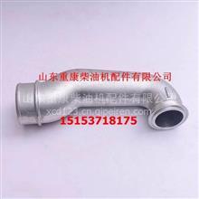 康明斯发动机进气过渡管 进气连接器 进气连接件 过渡弯管/4994361