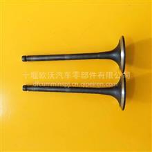 东风康明斯6BT系列发动机进气门/4995554