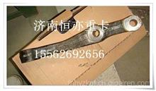 WG9925410105+036重汽曼桥转向横拉杆臂/WG9925410105+036