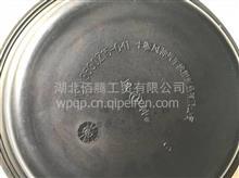 东风153后气室皮膜 制动气室活塞 制动气室皮碗3530Z15-041/3530Z15-041