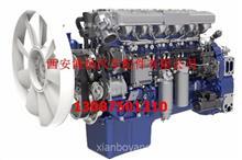 潍柴发动机中重型自卸车动力WP13/WP13