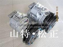 小松PC360驾驶室风道-空调压缩机总成-日本原装/PC360