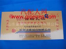 东风康明斯发动机6BT曲轴瓦 / A3901090-A3901150