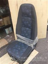 东风天龙司机座椅带气囊减震6800010-C0203/6800010-C0203