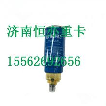 612600081335重汽豪沃70矿山霸王油水分离器/612600081335