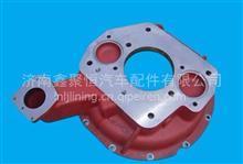 法士特变速箱离合器壳 JS180-1601015-5/JS180-1601015-5