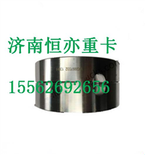 WG997320130重汽豪沃70矿山霸王轴间差速器壳体/WG997320130