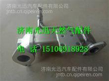 云内EGR冷却器总成HA07104   /YN33CRD-07-008C