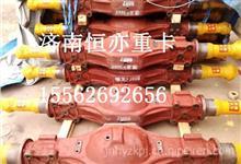 DZ9112330882陕汽汉德后桥壳总成/DZ9112330882