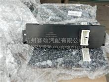 JAC江淮重卡格尔发N944暖风控制面板 中控面板 空调控制面板/97120-Y4010XH