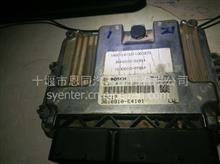 东风凯普特电脑版/东风轻型发动机配件ZD28D11-4DA电控模块/3610910-E4101  0281019254