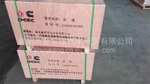康明斯6BT再制造缸体/C3928797RX