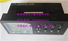 重汽豪沃空调控制面板WG1630840322/WG1630840322
