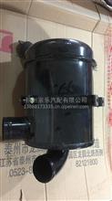 山东唐骏欧铃G0201空气滤清器总成,空气滤清器壳/103011090004