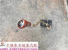 楚风校车客车换档机构6580/楚风校车换档操纵机构