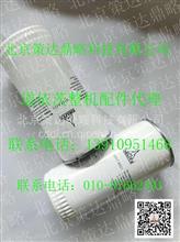 道依茨DEUTZ2013 发动机滤芯机油滤滤清器 D01174421/D01174421