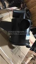 山东唐骏欧铃D0805空气滤清器总成,空气滤清器壳/106011090012