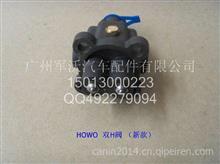 中国重汽豪沃HOWO变速箱双H阀/WG