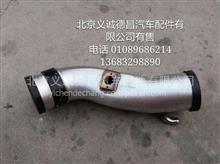 欧曼空滤器出气钢管