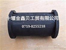 东风天龙12挡变速箱胶垫/橡胶衬套10ZB8A-01030/10ZB8A-01030
