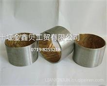 29Z33-04082东风天龙天锦大力神平衡轴衬套 /双金属衬套/29Z33--04082