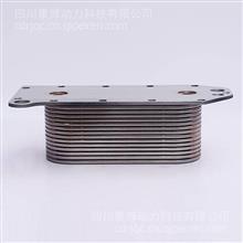 东风天龙康明斯发动机配件Cummins机油冷却器芯机冷芯/C3966365