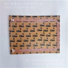 东风原厂康明斯6C油底壳垫片 6L油底壳垫片 油底壳密封垫片/3943366
