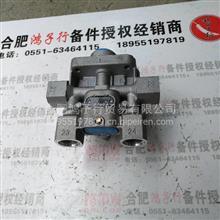 JAC江淮格尔发59480-Y3B00四回路保护阀/格尔发原厂配件批发零售价格