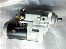适用于康明斯3971603电装428000-2860马达/TG4280802860