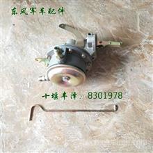 东风EQ140军车配件EQB601-B型汽油泵1106D-010/EQB601-B
